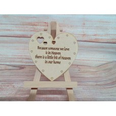 Laser Cut Heart Because Someone we love